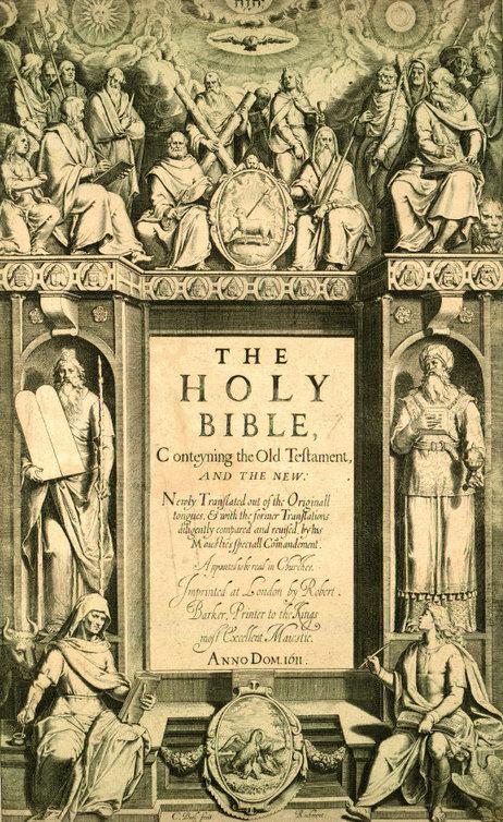 KJV Title Page-1611